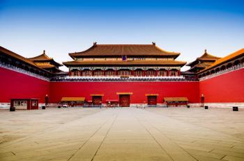 CHINA <BR>PARAISOS DE CHINA